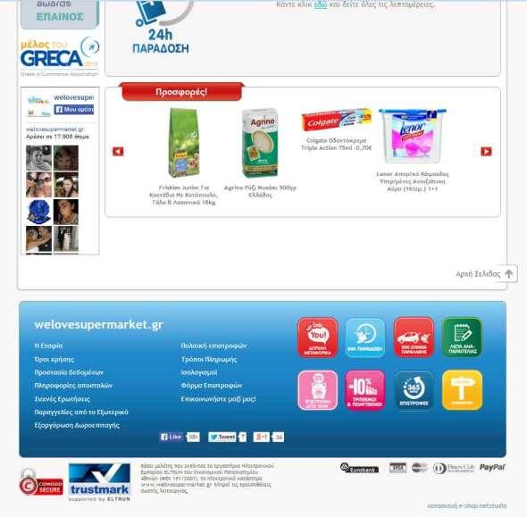 Welovesupermarket_Trustmark
