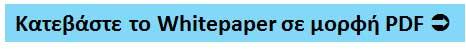Download Whitepaper Internationalisation through Amazon
