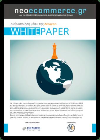 Cover of the Whitepaper Internationalization through Amazon