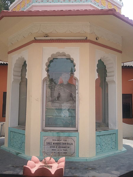Memorial Monument of Krishnanattam Founder Manadeva in Guruvayur