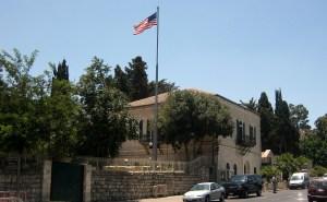 Az Egyesült Államok bezárja a palesztinok ügyeit intéző jeruzsálemi konzulátusát