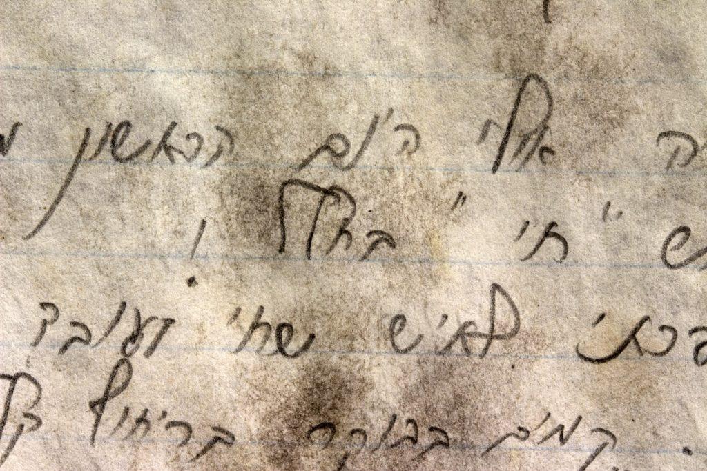 """Egy oldal Ilan Ramon naplójából, amely az """"éli az űrben"""" sorokat mutatja."""