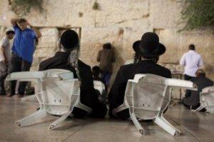 Ma estig tart a héber naptári év legszomorúbb napja