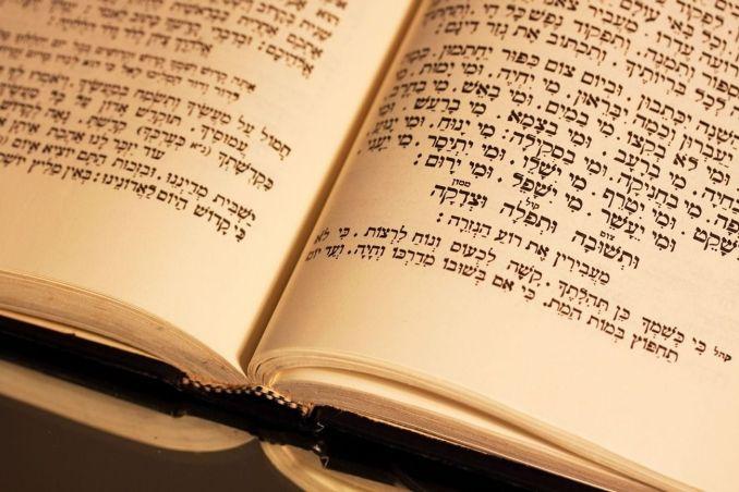 Gondolatok a közelgő Jom Kippur ünnepére