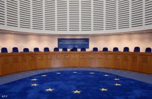 Strasbourg: nem volt jogsértő a baltás gyilkos kiadása az azerieknek
