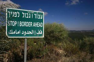 """""""Történelmi"""" tárgyalások: Libanon szinte már elismerte Izraelt"""