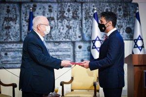 Izrael először fogadta az Egyesült Arab Emírségek nagykövetét