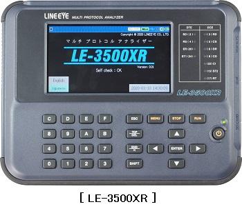 Analyseur multi protocole LE-3500XR