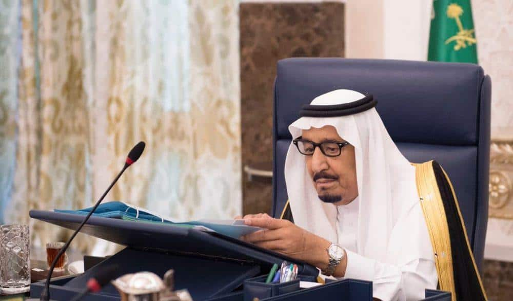King Salman visits NEOM for vacation 1