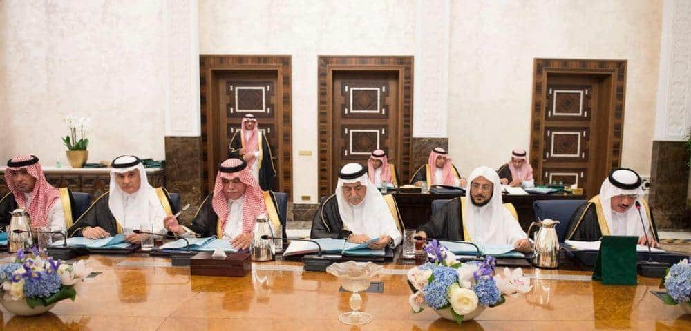 King Salman visits NEOM for vacation 2
