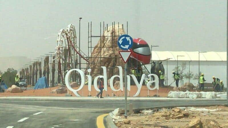 Al Qiddiya Project