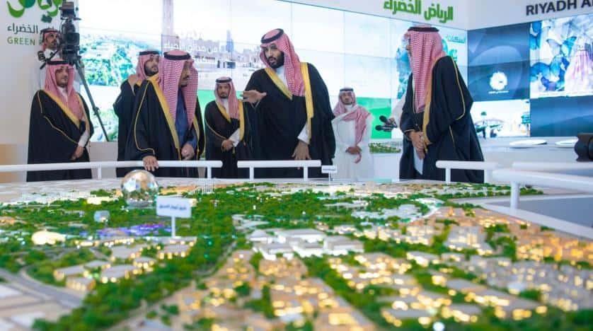 king_salman_inaugurates_the_green_riyadh_projects_in_the_saudi_capital.