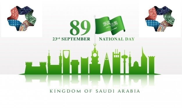 NEOM Celebrates Kingdom's 89th National Day