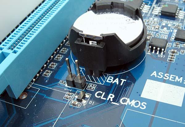 How to Reset PC BIOS/CMOS