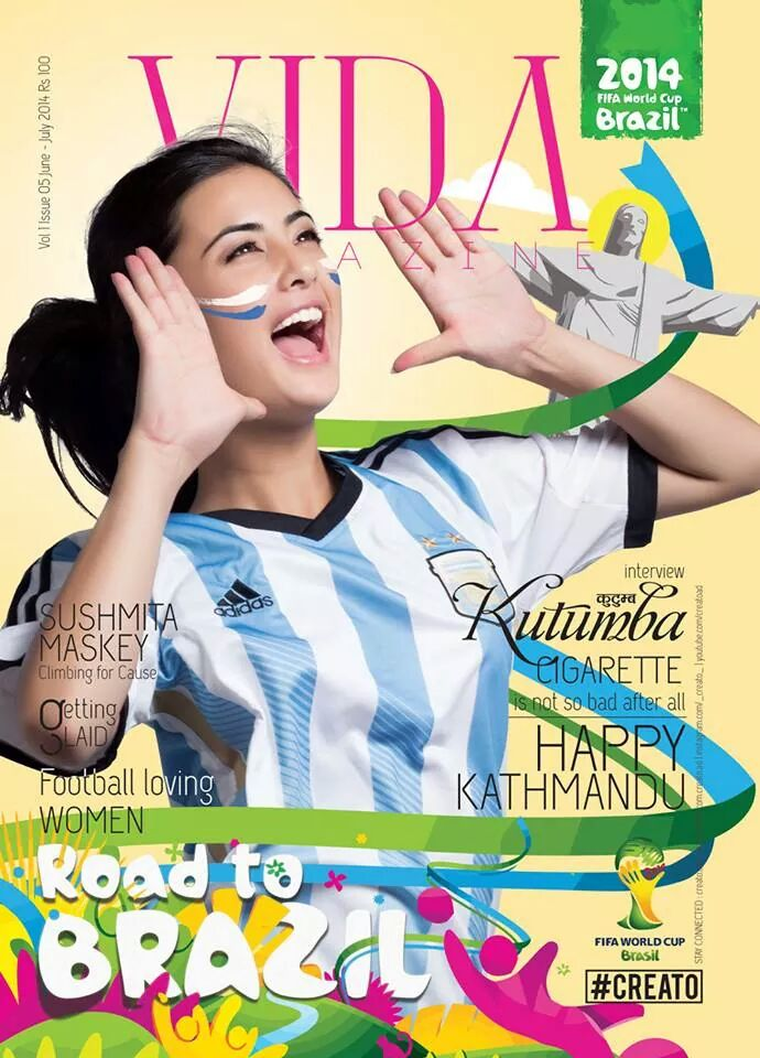 VIDA Magazine Cover Page