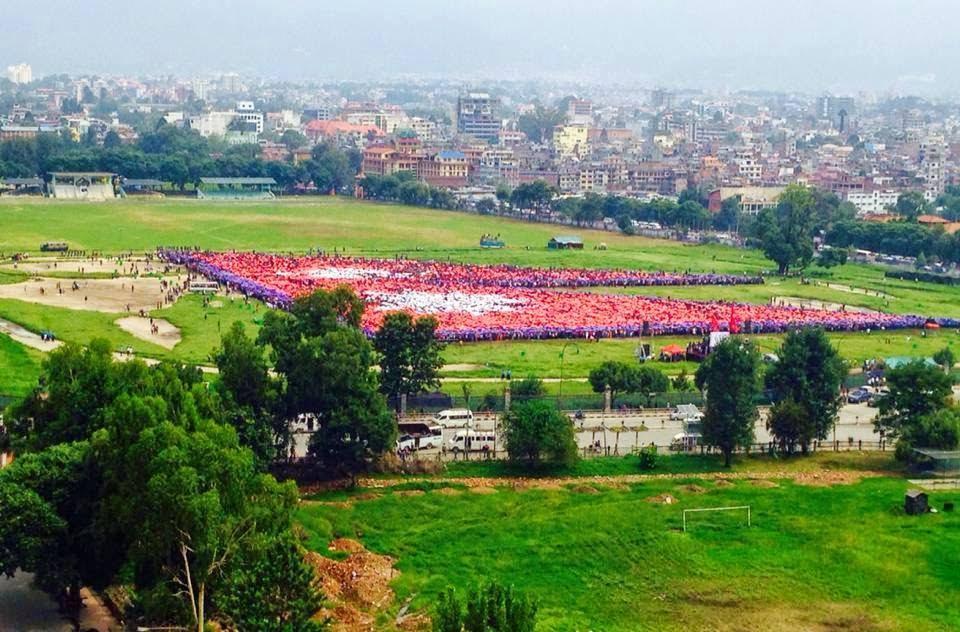 human flag in nepal