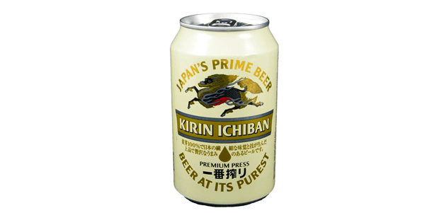 KIRIN