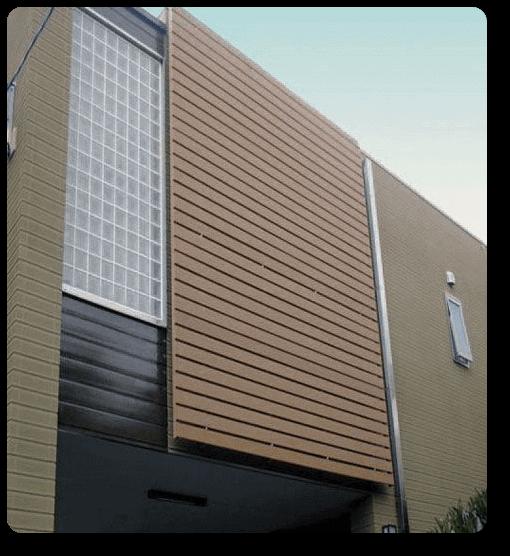 Fachadas Y Revestimientos Para Exterior En Madera Sintetica Neoture - Revestimientos-de-exteriores