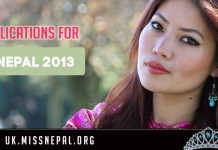 APPLY MISS UK NEPAL 2013 Nepal FM