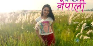 Ma Chahi Nepali Music Video Samriddhi Rai