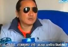 Raj Kumar Rai Rajatpat Nepali Chalchitra Makers President