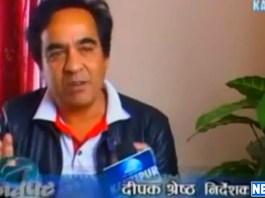 Rajatpat Nepali Movies show 26 April