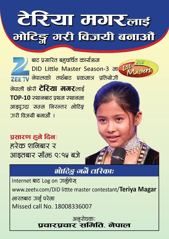 Vote for Teriya Magar Zee Tv
