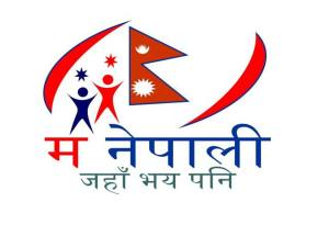 i m Nepali