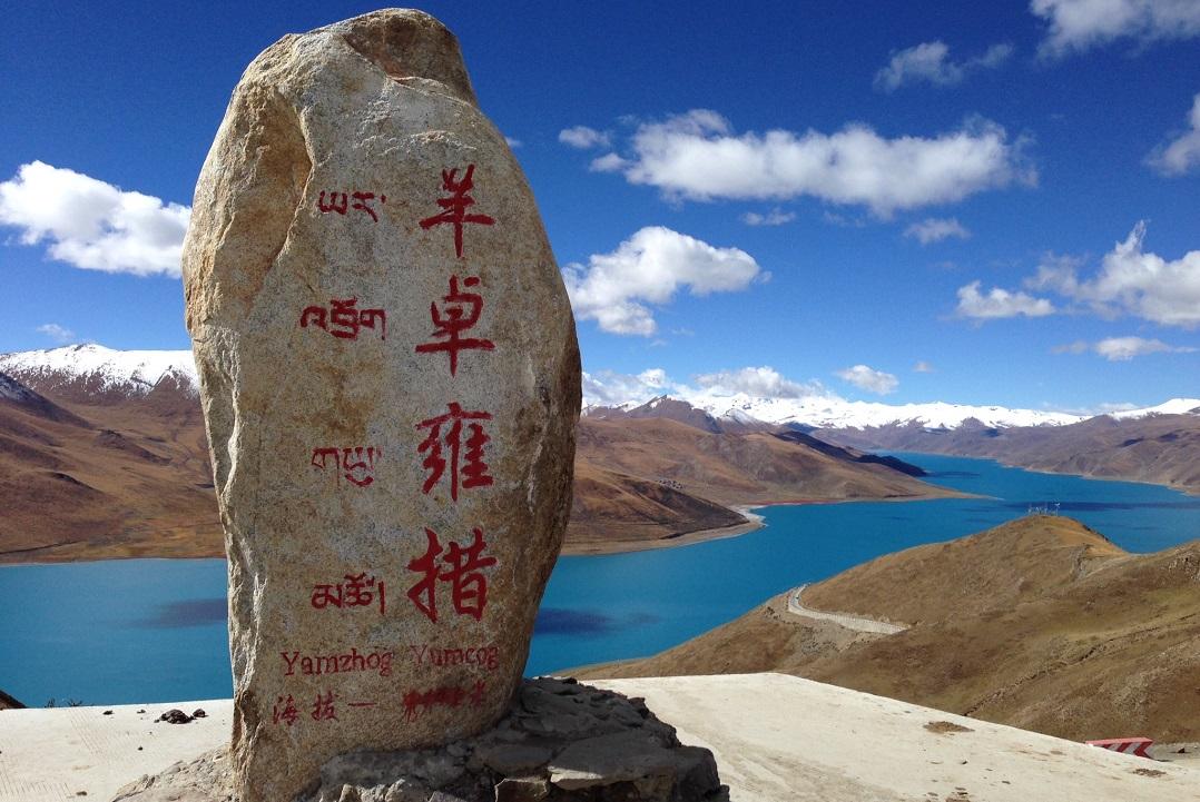 Parcours culturel avec NepalaYak - En trekking au Tibet