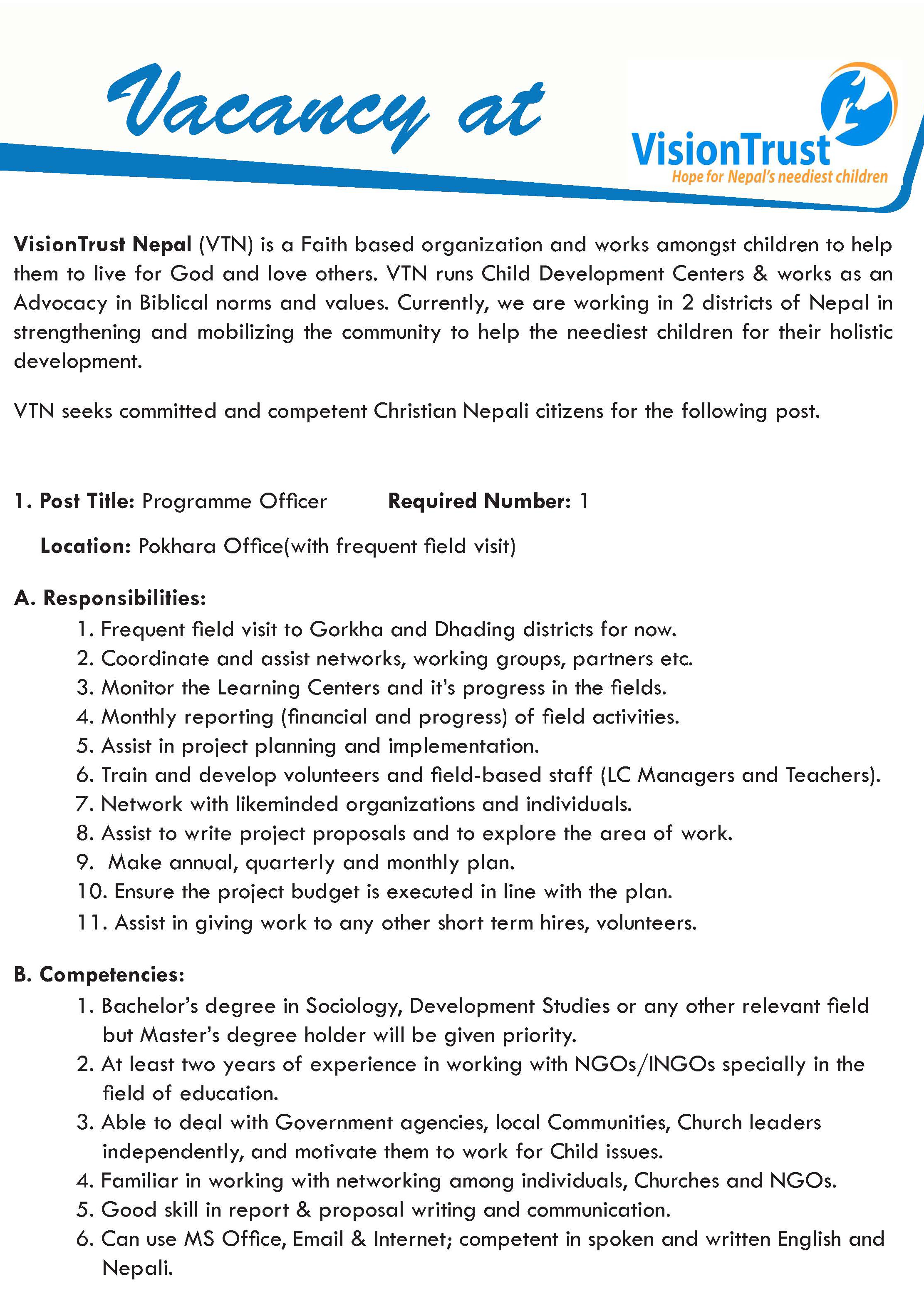 vacancy-page_1