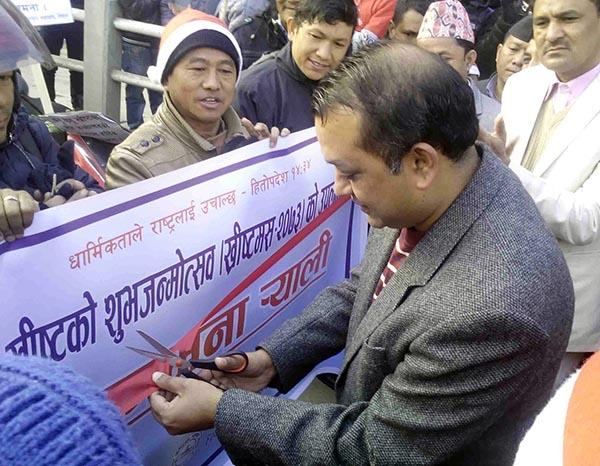 Hon. Gagan Kumar Thapa Minister for Health.
