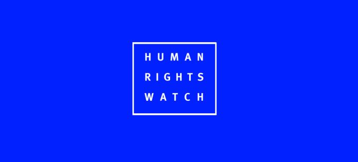hrwatch