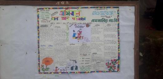 Student publish wall magezine
