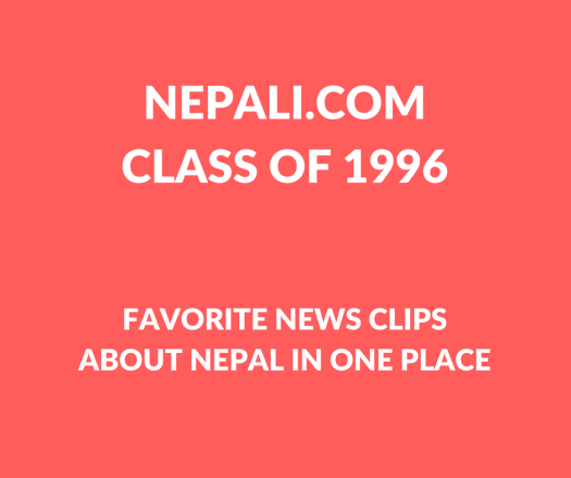 favorite-news-clips