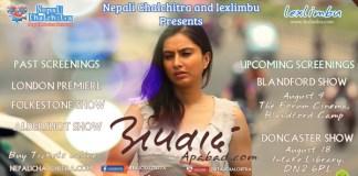 All Apabad Screenings in UK