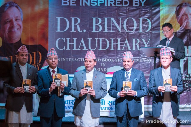Binod Chaudhary London Pradeep Singh Photo-1002