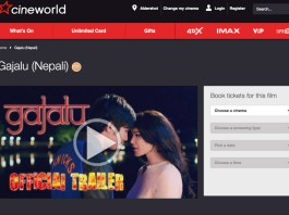 Cineworld UK Screening Nepali Movies