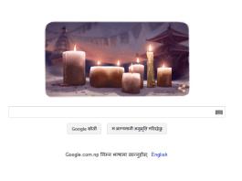Google page Nepal