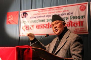 KP Oli Minister Nepal CPN UML Meeting