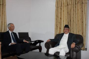 KP Sharma Oli With American Ambassador