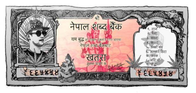 Khatra Yama Buddha New Album