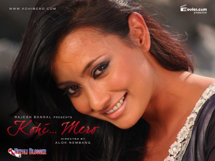 Kohi Mero Nepali Movie Wallpaper 1