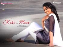 Kohi Mero Nepali Movie Wallpaper 2