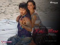 Kohi Mero Nepali Movie Wallpaper 4