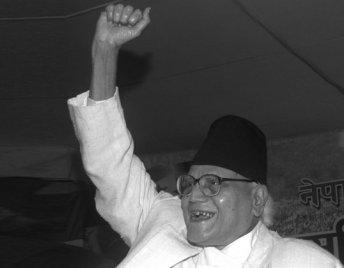 Krishna Prasad Bhattarai 15