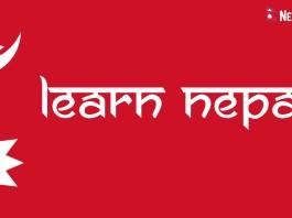 Learning Nepali NepaliBlogger Nepali Book