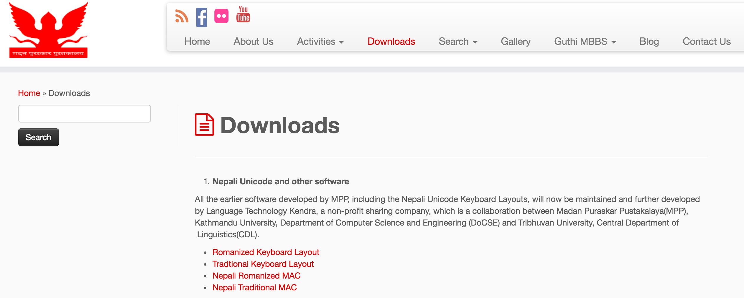 essay typer download