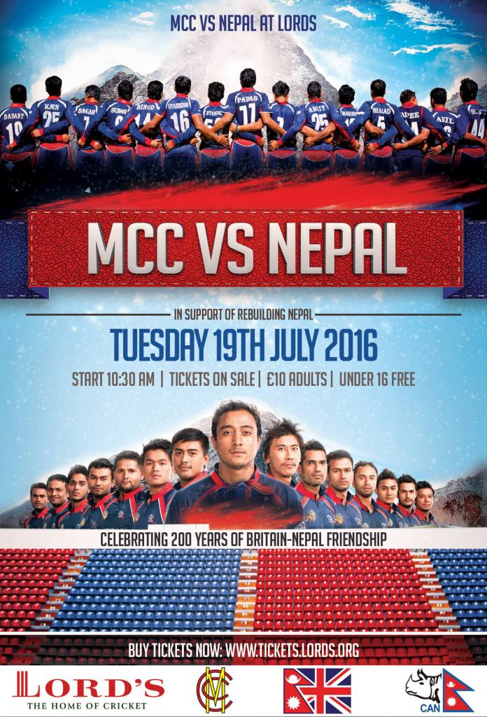 Nepal Cricket MCC Lords Official PosterNepal Cricket MCC Lords Official Poster