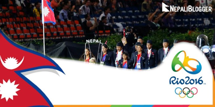 Nepal Olympics Flag Facebook Profile Picture