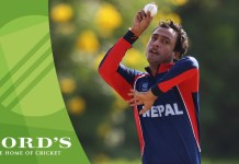 Nepal vs MCC Lords Match Full Video